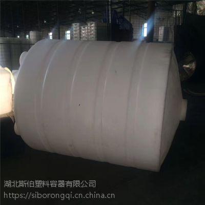 斯伯佳塑料锥底水箱化工桶100L孵化桶厂家直销