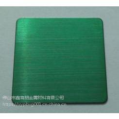 翡翠绿不锈钢拉丝板