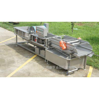 TW-XL-03连续涡流式净菜加工洗菜线