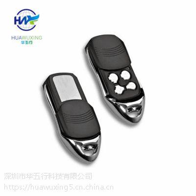 复制自学型拷贝型拉杆门平移机车位锁防盗器无线遥控器 钥匙手柄