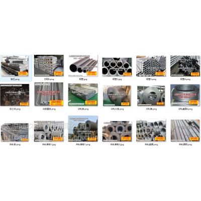 现货供应太钢纯铁,优质电磁纯铁