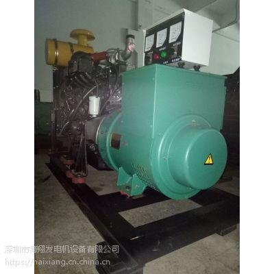 山东潍坊发电机组出售租赁回收停电应急发电有现货