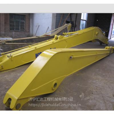 小松PC300-8刀角 大臂总成 济宁汇达机械 提供优质服务