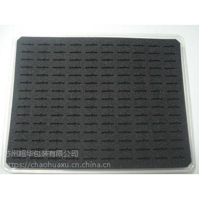 宁波黑色cr橡胶垫片 防水防潮 汽车座椅内垫 可出口