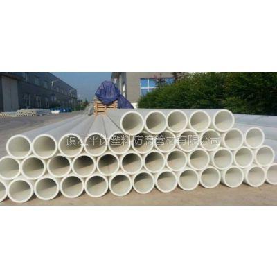 镇江平达生产PPH管半结晶性材料