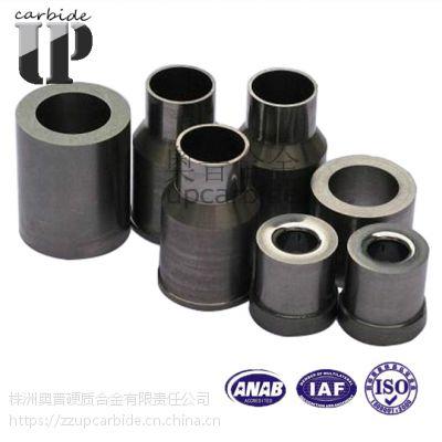硬质合金钨钢YG6、YG8拉丝模 异形模 挤压模 冲压模 冷镦模 芯棒 钨钢轴套