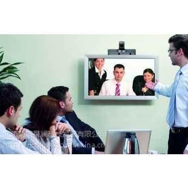 开会宝视频会议系统让信息及时准确的传递!