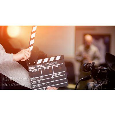 无棣专题片微电影制作拍摄服务影视公司-康艺传媒