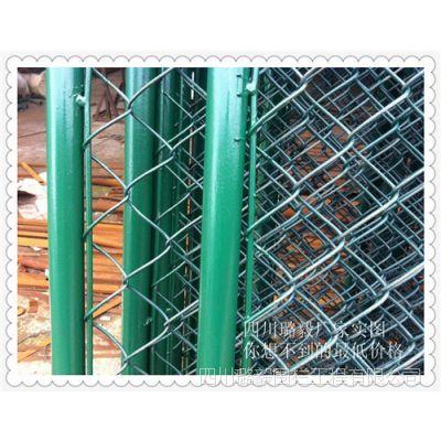 体育围栏产品通过ISO9001质量体系认证 四川璐毅围栏工程公司生产,