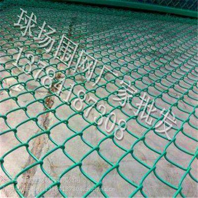 足球场编织网批发厂家【河北省安平县满达丝网】
