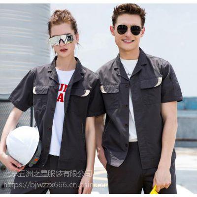 北京五洲之星反光工作服订制厂家