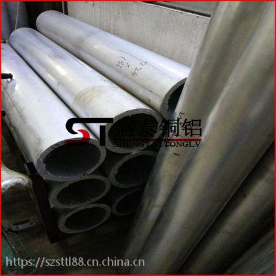 盛泰生产销售:6063大口径铝管 6063大直径铝管 可切割