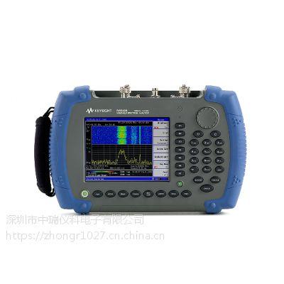 长期回购二手Agilent N9340 手持式射频频谱分析仪(HSA)