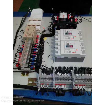贵州省黄平县配电箱电器安装厂家量大丛优500*600*200