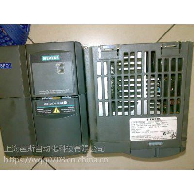 西门子G120C 一体式变频器代理商