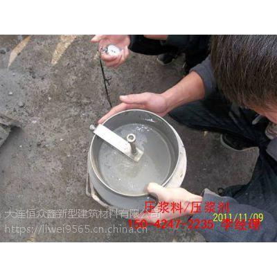 四平预应力孔道压浆料厂家优惠价格