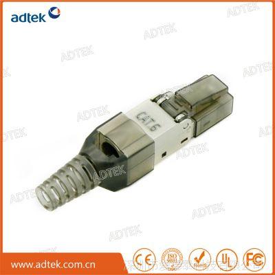 厂家供应六类免打水晶头   RJ45接口 免打线工具