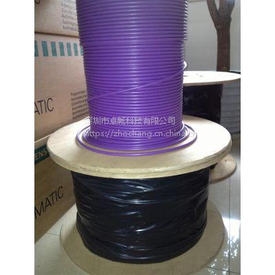 西门子DP网络电缆6XV1830-OEH1O原装正品