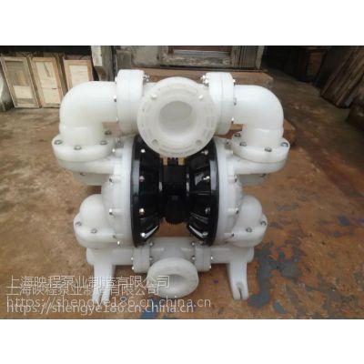 隔膜泵维修QBY-15隔膜泵制造商QBY-25