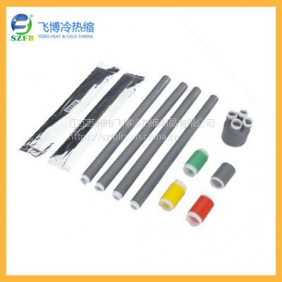 厂家直销 1kv冷缩电缆附件 电缆冷缩接头 四芯70-120mm 规格齐全
