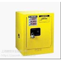 Justrite 工作台式4G燃液体安全柜8904001/8904201