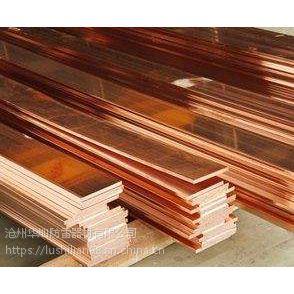 陕西西安华灿铜包钢扁钢厂家生产华灿铜包钢扁钢