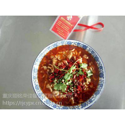 冒菜的做法 麻辣烫培训多少钱重庆哪里可以学酸菜鱼技术