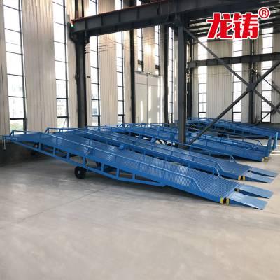 定做10吨移动式液压登车桥 仓库集装箱装卸平台 垂直升降高度调节板