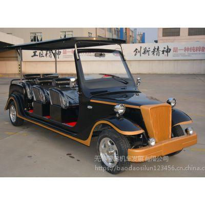 无锡宝岛BD8081黑色8人座老爷车,观光车,看房车,48V5KW,