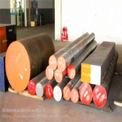 厂家供应日本SKD11冷作模具钢板料圆棒规格齐全