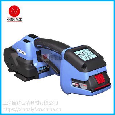 ORT-260电动塑钢带打捆机价格,手持式塑钢带捆扎机,塑钢带捆扎机售后保障