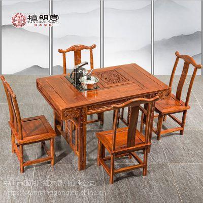 檀明宫红木家具 花梨小卷书茶台五件套组合 古典中式实木茶台