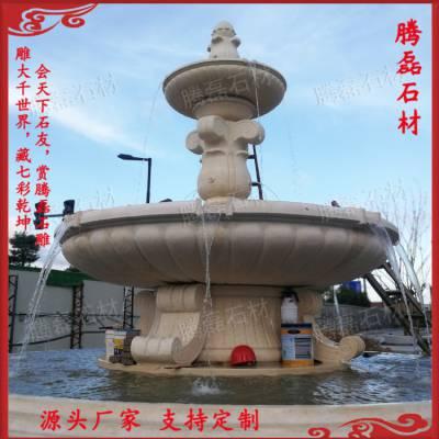 销售大型园林水景石雕喷泉 叠水钵 黄锈石喷泉 景观摆件来图定制