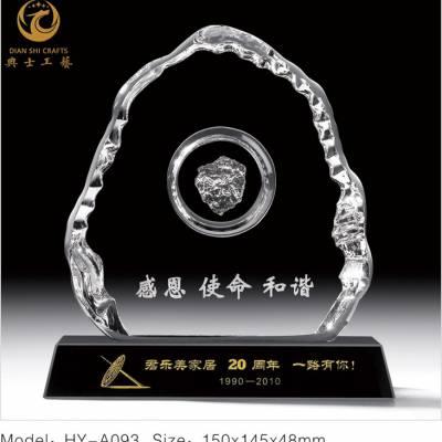 贵州企业二十周年礼品,商会成立纪念品,水晶黄金石摆件,俱乐部成立工艺品