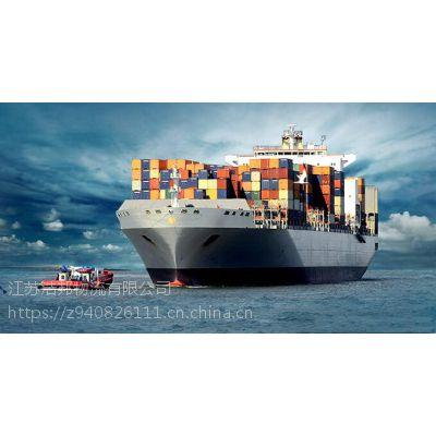 海口往山东日照海运价格查询 提供水果可以运输吗