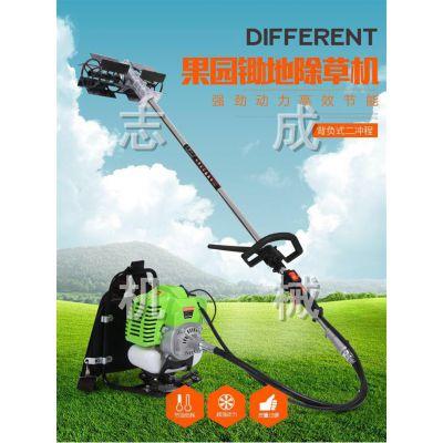 志成小型汽油锄草机 多功能菜园松土机 背负式农用割草机