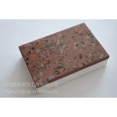 汉中外墙保温一体板厂家 建荣漆 岩棉 聚氨酯 eps 苯板各种保温