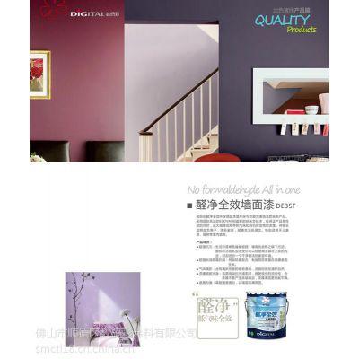 环保漆代理条件_江西内墙涂料_环保漆品牌数码彩