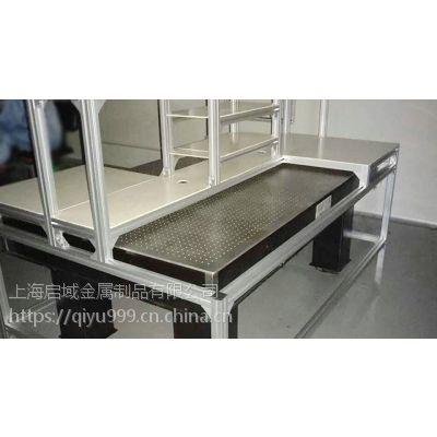 上海启域专业做6063T5铝型材设备工作台安装设计