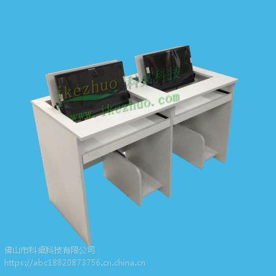 双人翻转电脑桌 科桌K14多媒体教室培训桌 翻转器办公桌 板式简约现代