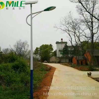 韩城太阳能LED路灯价格 马路灯 道路灯 智能路灯