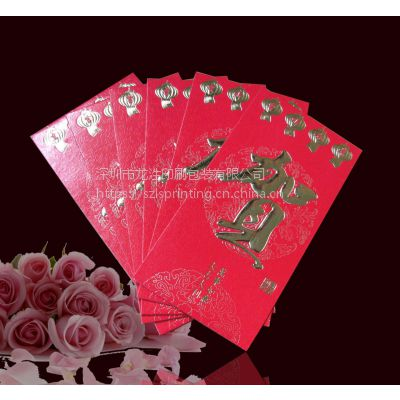 特种纸利是封红包企业定制 印刷设计一站式服务