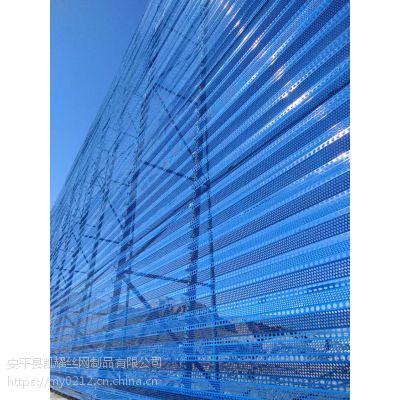 2018防风抑尘网生产销售安装-煤场防尘网安装网架制作