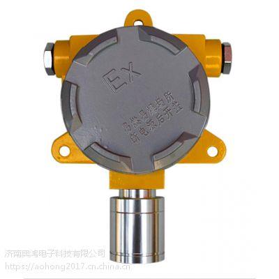 天然气泄漏报警器 奥鸿科技质量保证 工业防爆 量大从优
