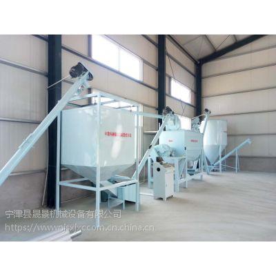 宁津县晟景机械专业制作(宁津晟景--266型)各种大小型饲料搅拌机