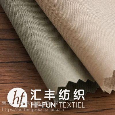 威海衬衫布料|质量优质|价格划算