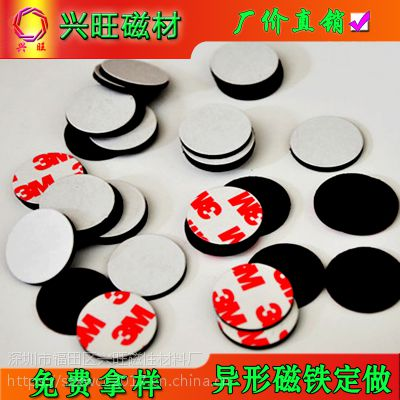 磁铁厂家直销橡胶软磁条 A4软磁片 彩色橡胶磁 手机皮套磁铁定做