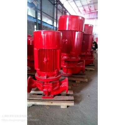 3CF认证XBD5.2/20-100L铸铁消火栓泵XBD6.2/20-100L成都哪里有卖消防泵