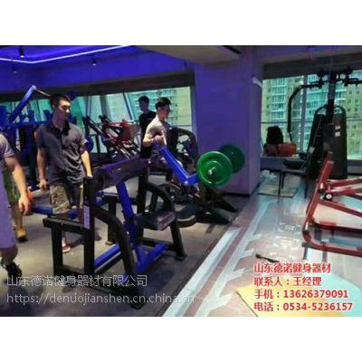 室内健身器材跑步机_室内健身器材_德诺威尔(在线咨询)