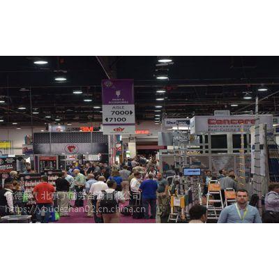 2018年美国五金工具展览会